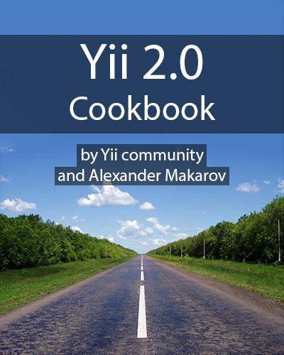 yii2_cookbook_copy
